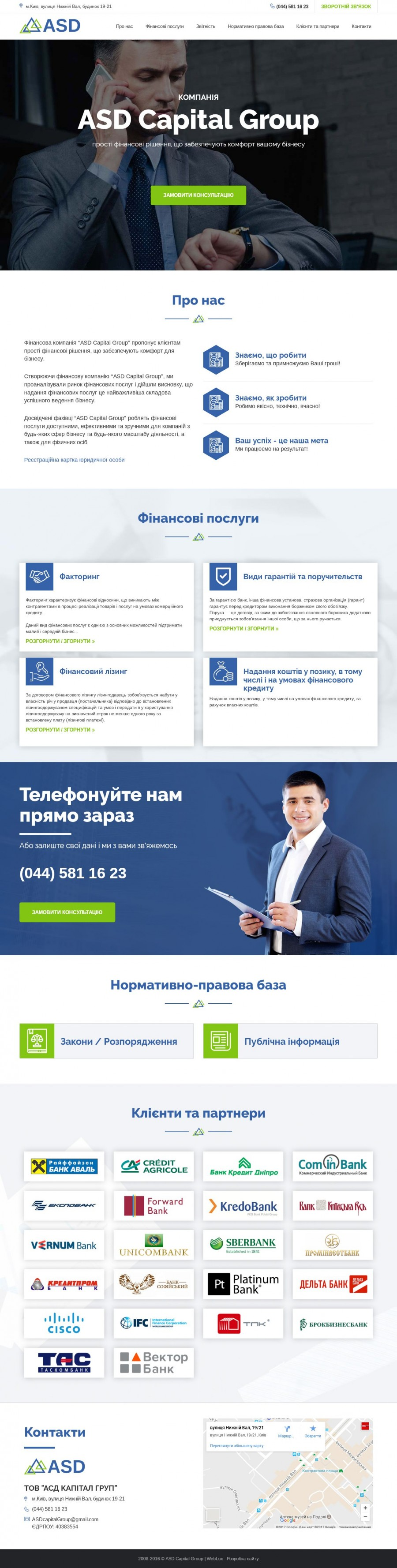 Development of the site «ASD Capital Group»