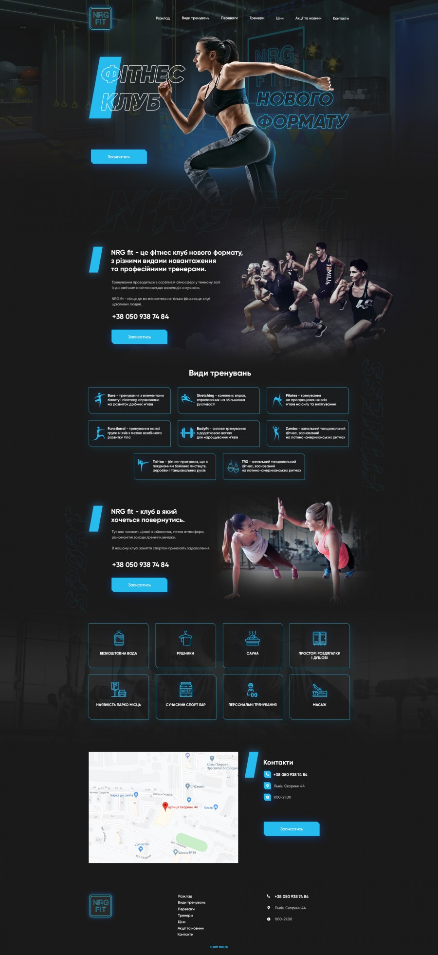 Creation of «NRG fit» site is a new fitness club 1